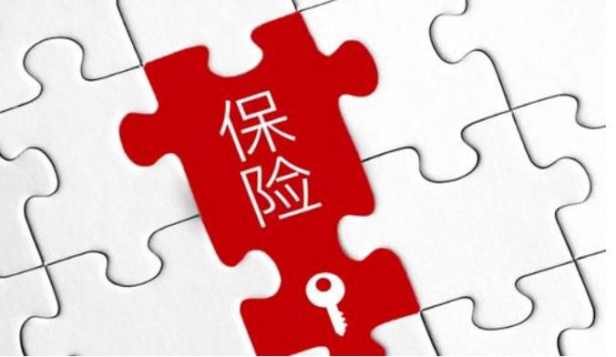 中國郵政集團公司擬挂牌轉讓多家保險代理平臺