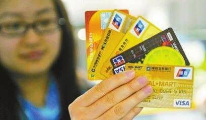 告別激進增長 信用卡進入存量競爭