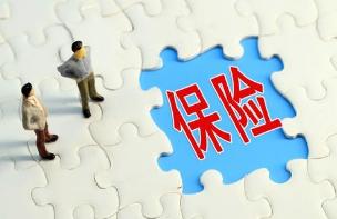 曹德雲:四維度推進險資境外投資業務