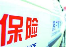 銀保監會賈飆:四維度推動保險業發展