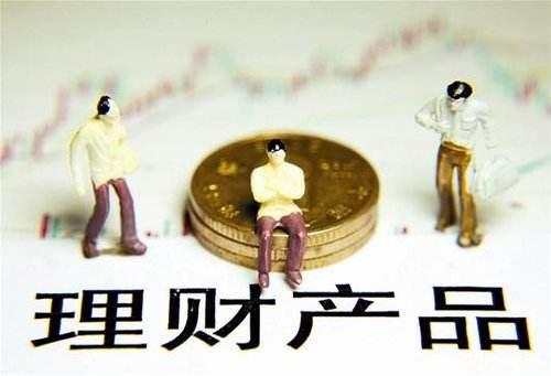 凈資本不得低于5億元 提升銀行理財子公司準入門檻
