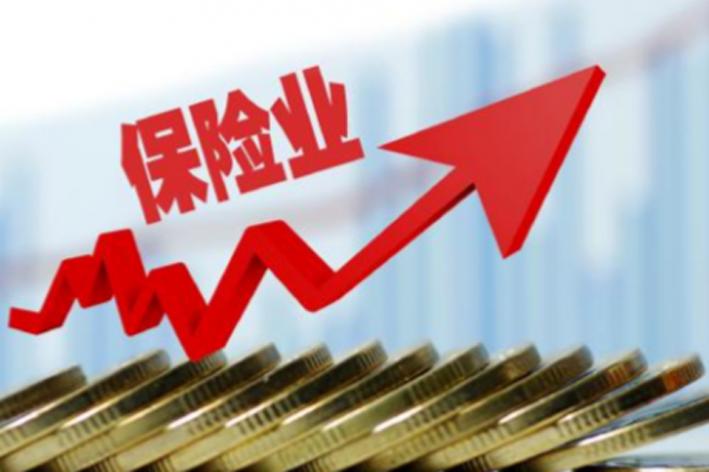 瑞士再保險中國總裁陳東輝: 三動能助中國保險業增長