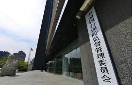銀保監會:外資銀行定存門檻降至50萬