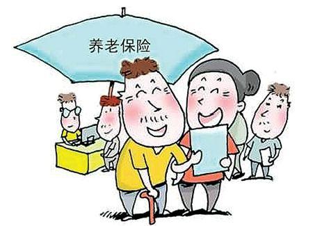 國常會部署加快發展商業養老保險