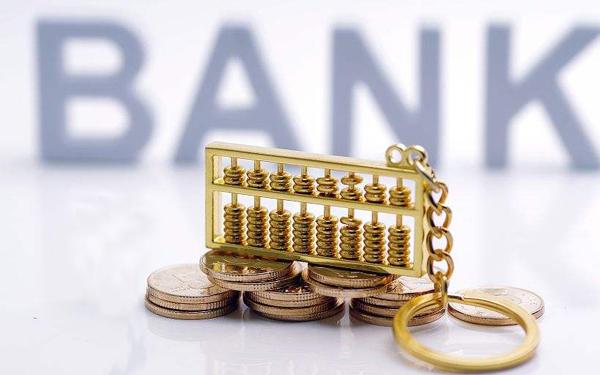銀行理財子公司主攻固收類産品