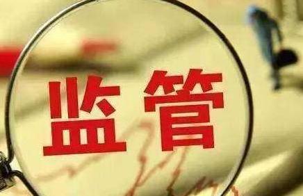 上海銀保監局:堅決防范金融風險