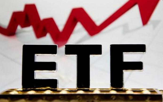 規模連創新高 資金青睞券商類ETF