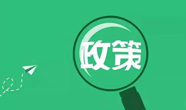 央地係列舉措助中小企業渡難關