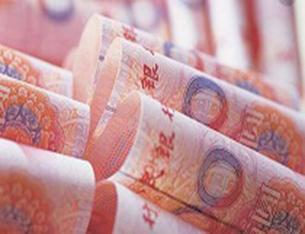 1月新增人民幣信貸 3.34萬億元