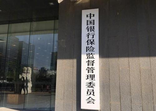 支持外資再保險公司加大在華投入