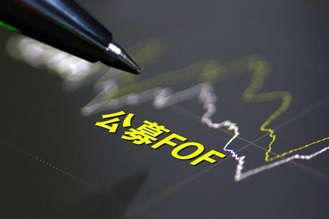 銀行理財子公司加碼FOF投資