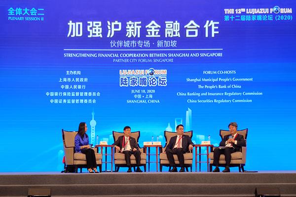 銀聯國際董事長蔡劍波出席第十二屆陸家嘴論壇並發言