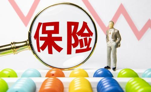 """抓""""六保""""促""""六穩"""" """"信保+政府+企業""""合力穩外貿"""