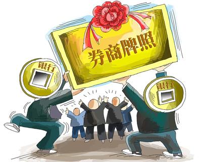 證監會回應:關于向商業銀行發放券商牌照 沒有更多信息需通報