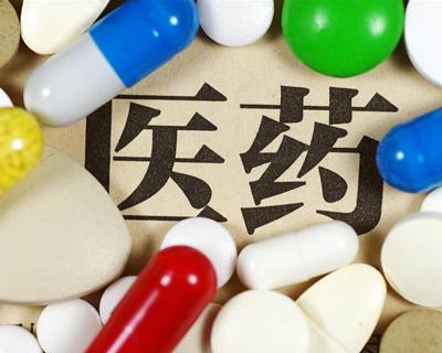 """""""霸屏""""排行榜 醫藥主題基金成上半年大贏家"""