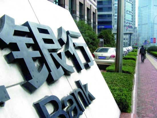 中小行加速抱團 銀行業嚴控風險