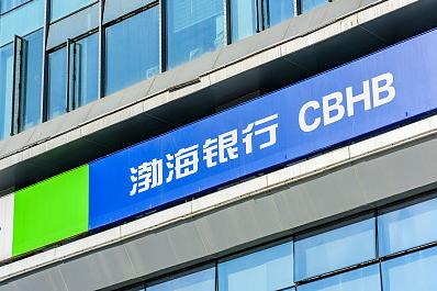 銀行今年首單IPO將誕生