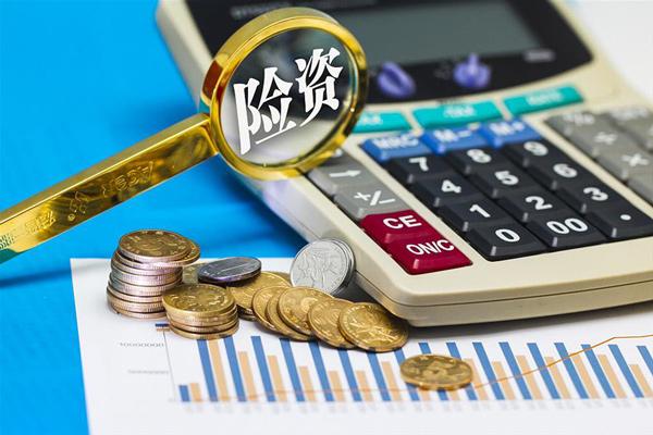 銀保監會:支持險資參與國債期貨交易