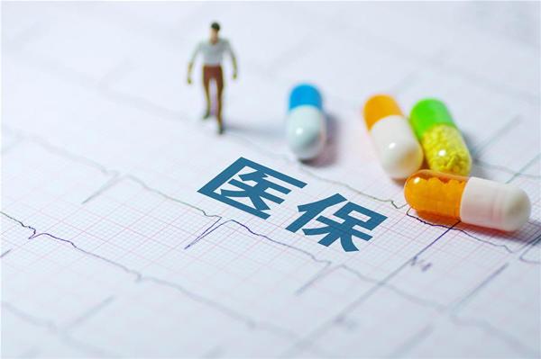 我國加強基本醫療保險參保管理