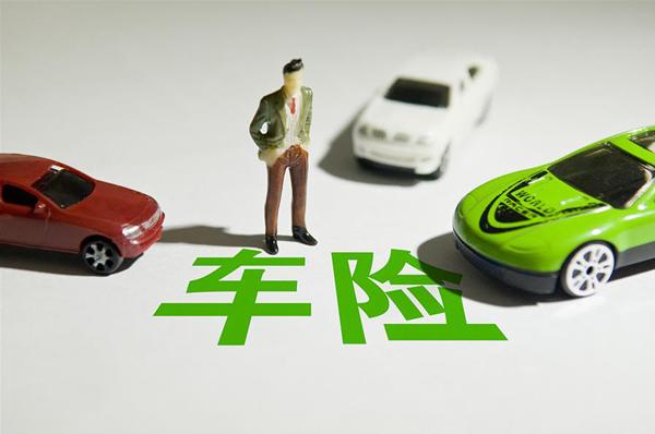 """車險綜改正式實施 監管緊盯過度""""低價競爭"""""""