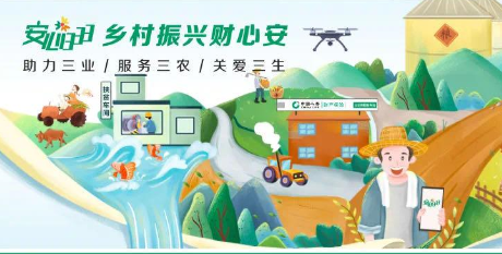 """中國人壽財險發布""""安心333""""行動計劃"""