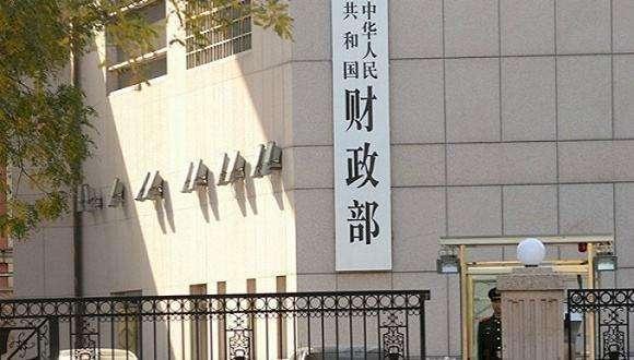 中國農業再保險股份有限公司創立