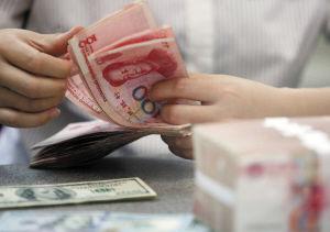 彈性增強 人民幣匯率將趨穩