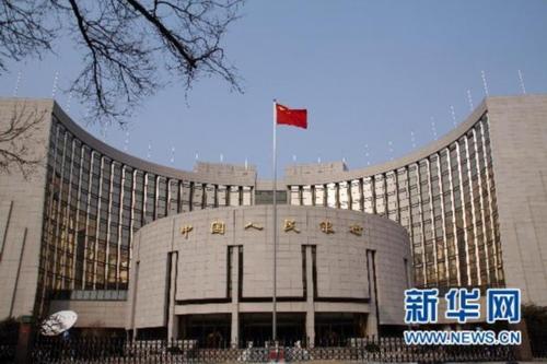 央行:加快金融數字化轉型