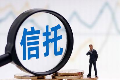 前三季度股權投資類信托産品發行量上升