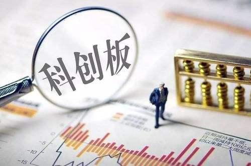"""首批科創板ETF上市 指數投資""""大步流星"""""""