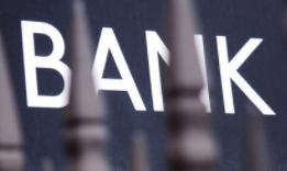 10月末銀行業金融機構資産總額同比增長6.6%