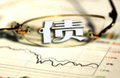三部門協同配合 建立債市統一執法機制