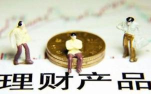 理財産品可借道公募基金間接投資股票