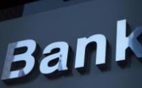 商業銀行須提高風險定價能力