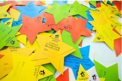 中英人壽攜手周海媚開啟2020星星點燈·關愛留守兒童公益計劃