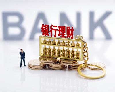 風起ESG理財 心動銀行業