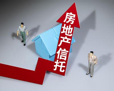 監管持續加力 10月房地産信托發行不足500億