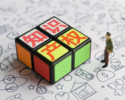 全年專利商標質押融資總額有望突破2000億