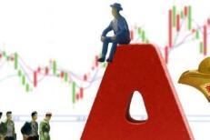 兩融余額年內首上9500億元 投資者入市意願升高