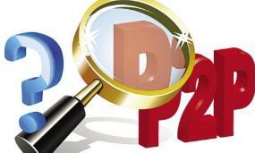 網貸信披迎新規 強制性披露項增至109項
