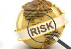 銀監會多措並舉 嚴控係統性金融風險