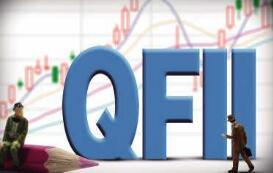 QFII最新投資動向:科技傳媒得寵