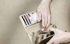 上周銀行理財平均年化收益4.64%