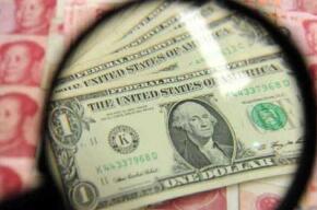 10月外匯佔款或進一步回升 人民幣匯率企穩回升成主因