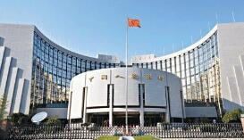 央行:鼓勵境外機構中長期投資銀行間債市