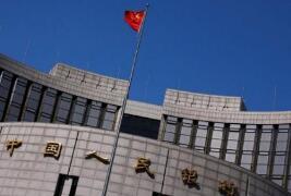 """央行貨幣政策報告詳解""""雙支柱""""調控框架"""