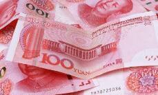 人民幣身價抬升:繼續企穩是大概率 聰明錢會去哪兒