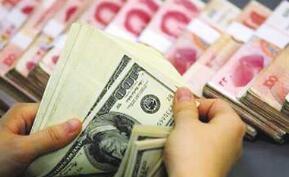 境外取現新規對你有影響嗎:10萬元人民幣夠用嗎?