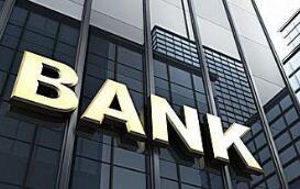資産質量改善 上市銀行業績向好