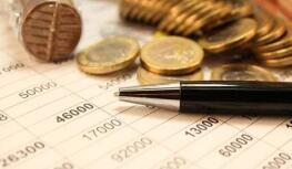 支付通道使用暫時受限 部分基金第三方支付受影響